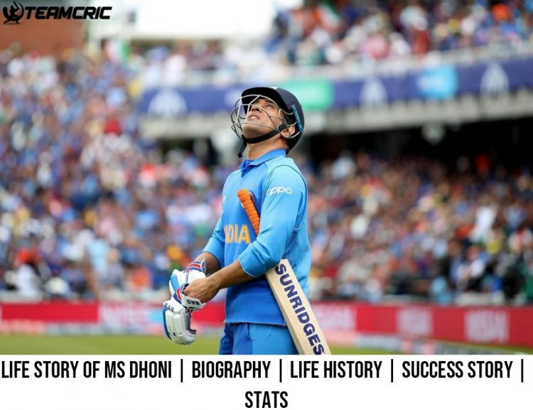 Life Story of MS DhoAni Biography Life History Success Story stats